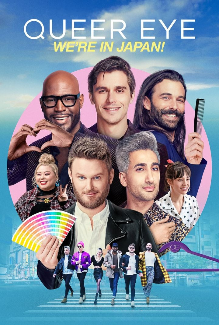 Queer Eye: ¡Estamos en Japón!